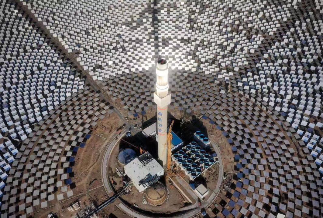 中国首个百兆瓦级光热电站成功并网投运,年发电量可达3.9亿千瓦时