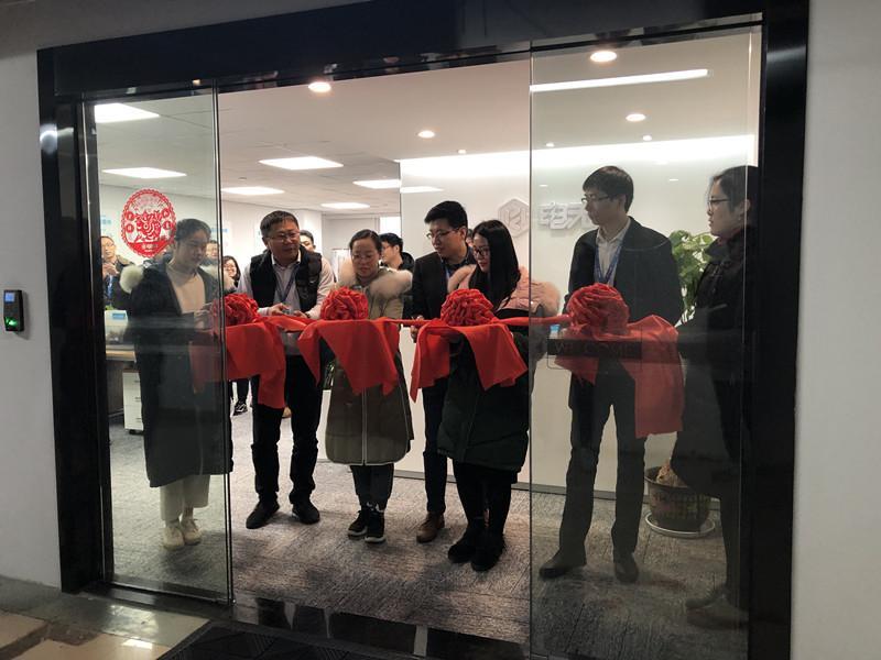 江苏电无忧电气组件服务有限公司开业剪彩仪式圆满成功