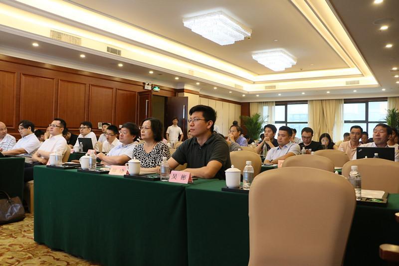 江苏电无忧受邀参加泛在电力物联网机遇和挑战学术论坛