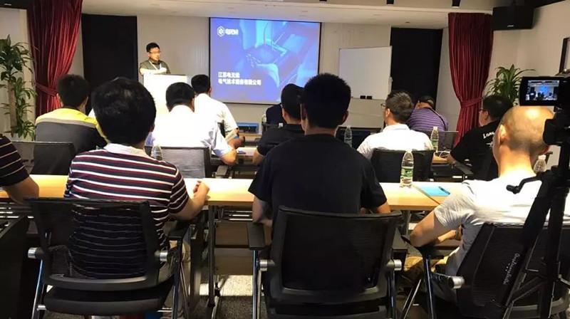 ABB与江苏电无忧联合举办线下产品技术交流会