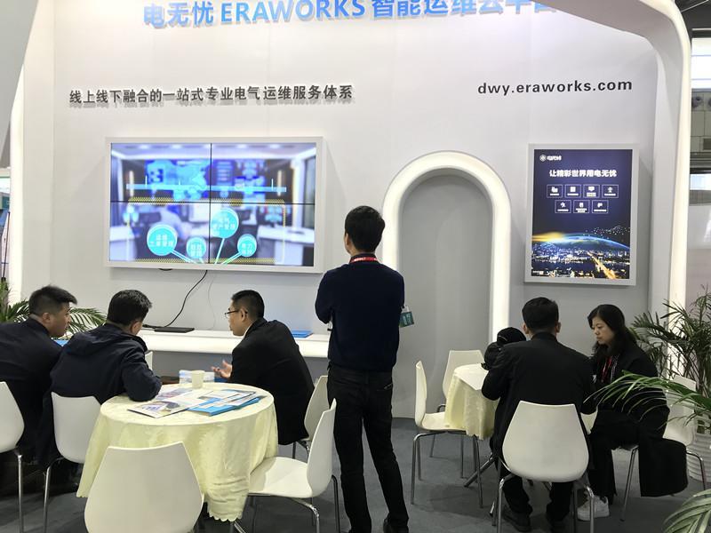 江苏电无忧 相约EP Shanghai 共享盛会